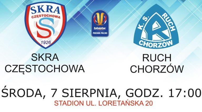 Zapraszamy na mecz z Ruchem Chorzów.  W środę Totolotek Puchar Polski
